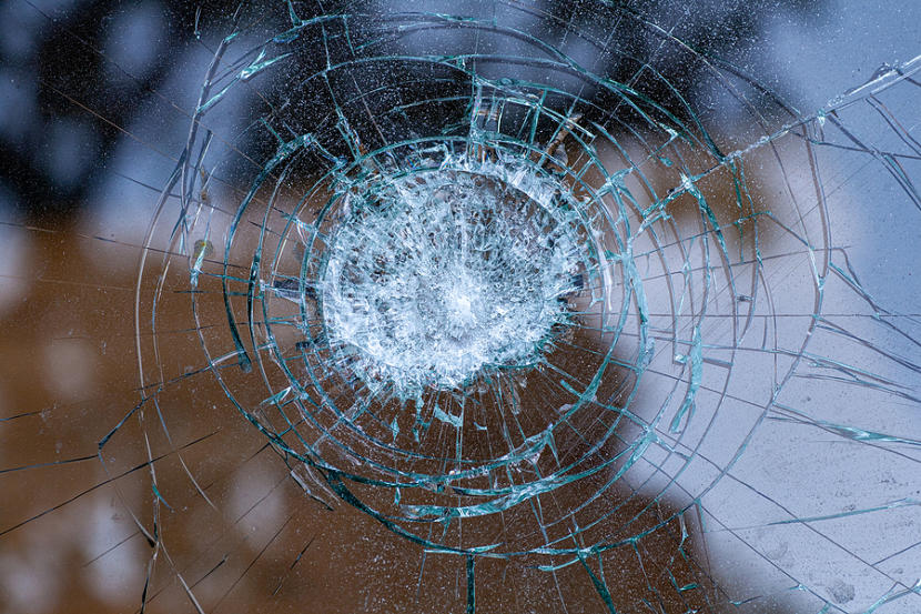 Broken Glass. Car Glass Cracked From An Accident. Armored Glass
